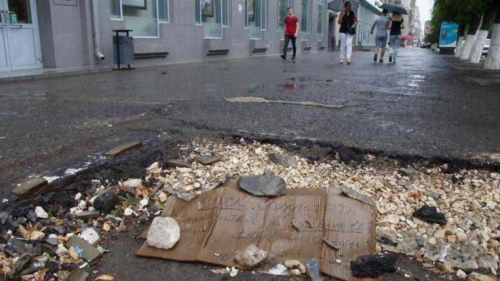 Снесенные в Волгограде киоски стали героями мемов