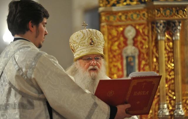 Жители Ярославской области празднуют Пасху