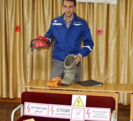 Ярославские энергетики провели урок по электробезопасности в Михайловской школе-интернате