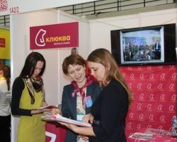 «Клюква» приняла участие в «Ярмарке вакансий»