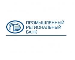 «Промрегионбанк» повысил ставку по сезонному вкладу «Новогодний доход ПЛЮС»