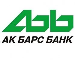 «АК БАРС» Банк: на пути стабильного развития