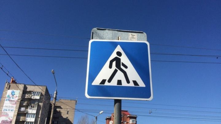 Возле пермских школ установят новые знаки пешеходного перехода. Публикуем карту