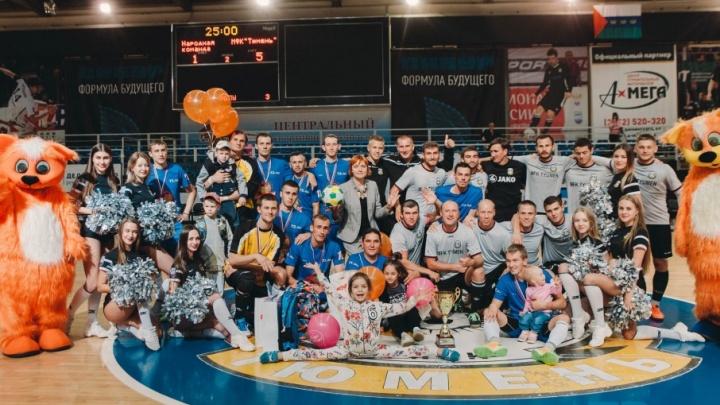 МФК «Тюмень» против команды Соколова: любители сумели «распечатать» ворота Сергея Зуева