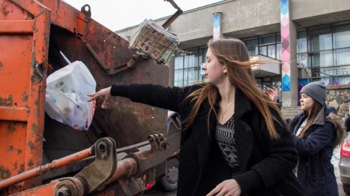 Сегодня в Архангельске стартует чемпионат по сбору вторсырья «ЭкоБатл»