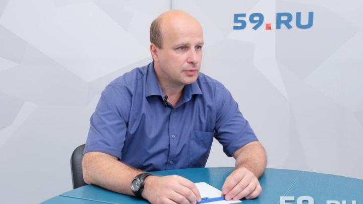 Максим Кис: «За парковку в Перми заплатили 35 млн рублей. Штрафов выписано примерно на столько же»
