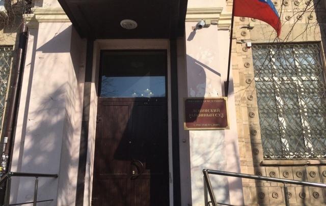 В Ростове осудили гражданина Германии, обманувшего ростовского бизнесмена на 300 млн рублей