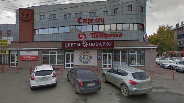Челябинский ТК «Стрелец» признали не защищённым от терактов