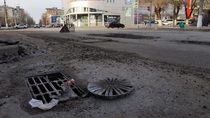 В Волгограде на улице Советской набросали свежих латок