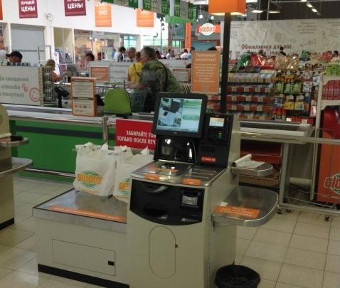 Торговая сеть «Глобус» обновляет гипермаркет в Ярославле