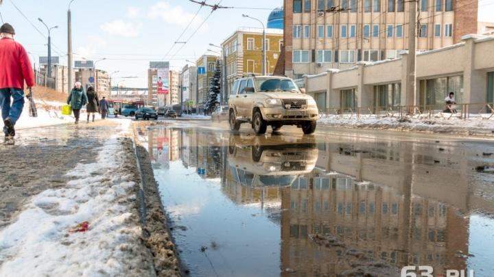 Весна, здравствуй: в Самарской области ожидается потепление до 0 градусов