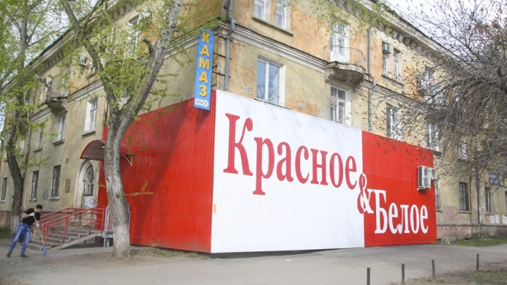 Челябинская компания обогнала Сбербанк, IKEA и АВТОВАЗ по влиянию в соцсетях