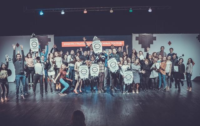 Семь молодежных театров Тюмени получили гранты на новые спектакли: что и когда покажут зрителям