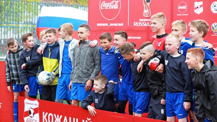 В Ярославле завершился турнир «Кожаный мяч»