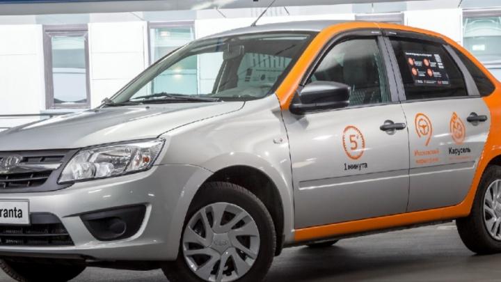 Докатились до столицы: автомобили Lada можно взять напрокат в Москве