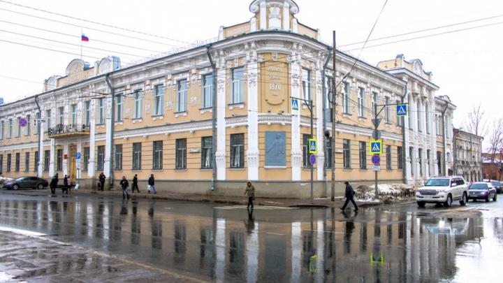 Председателю Самарского областного суда присвоили звание почетного юриста