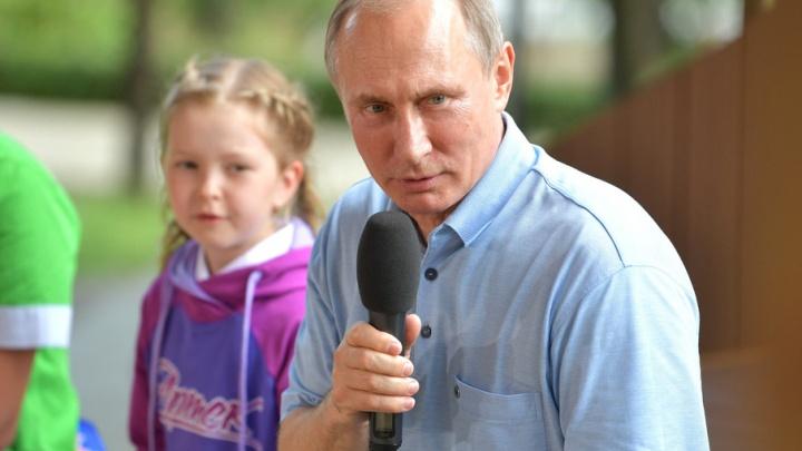 Четверо ростовских школьников примут участие в «Недетском разговоре» с Владимиром Путиным