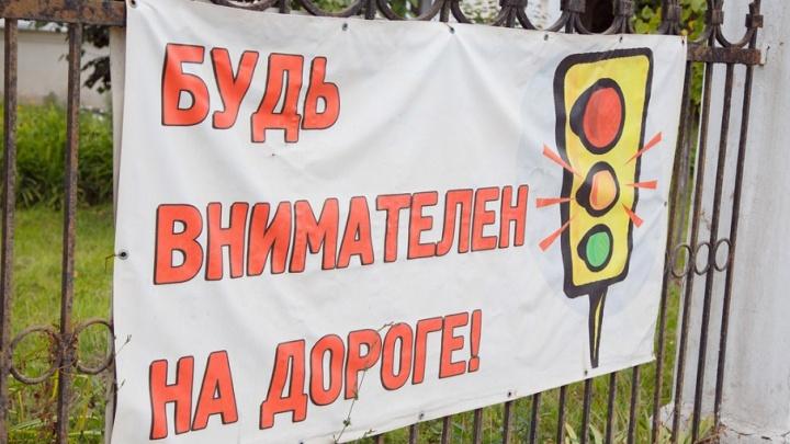 В Челябинской области построят два детских автогородка