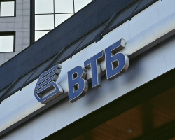 Банк ВТБ подписал соглашение с Российской академией наук