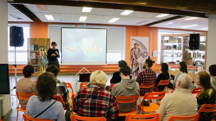 Космос для детей, гурман-встреча и книжный манифест: какой будет «Библионочь — 2018» в Архангельске