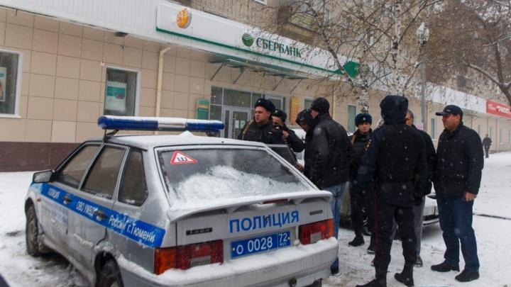 В тюменском банке подрались посетители