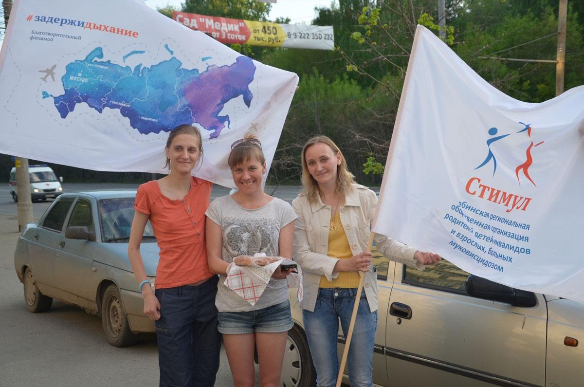 Участниц велопробега в Челябинске встретили пирогами