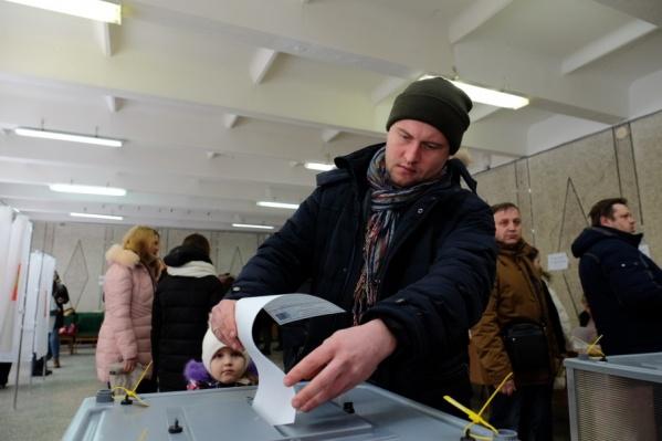 Явка в Пермском крае составила 66,51%