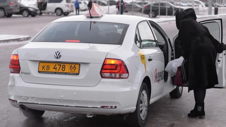 В новогоднюю ночь цены на такси в Екатеринбурге вырастут вдвое