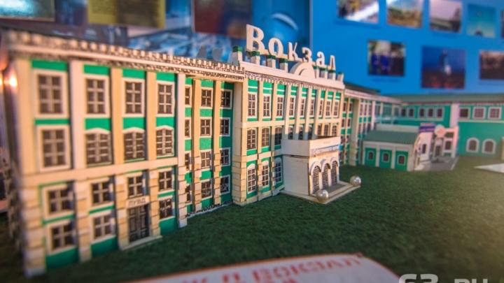 Самарский вокзал: от царской роскоши до стекла и бетона