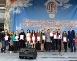 «Урал ФД» поздравил студентов с началом нового учебного года