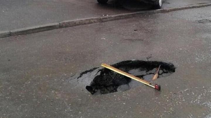 На федеральной трассе М-4 «Дон» провалилась часть дорожного полотна