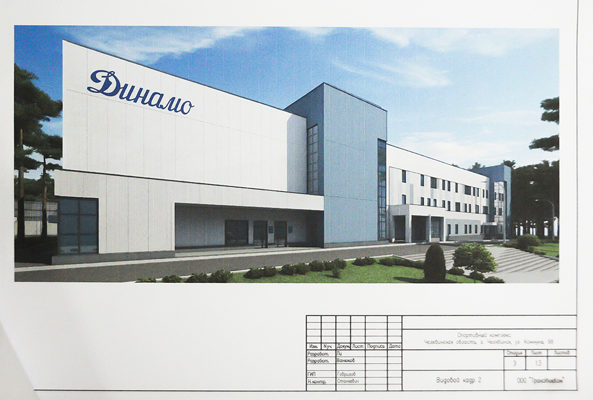 Именно так будет выглядеть новый дворец спорта «Динамо»