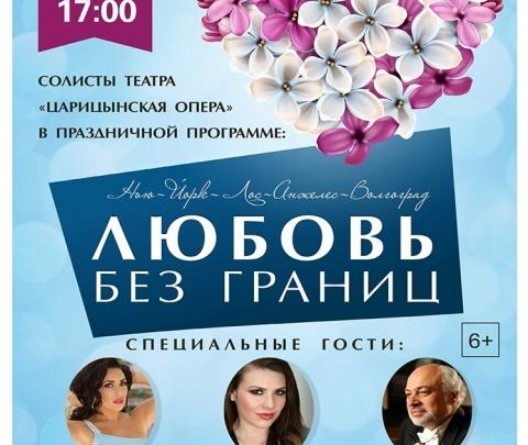 Незабываемый подарок к 8 Марта – праздничный концерт в «Царицынской опере»