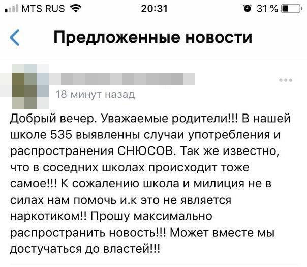 Психозы наркомании кодирование от алкоголизма в москве отзывы форум