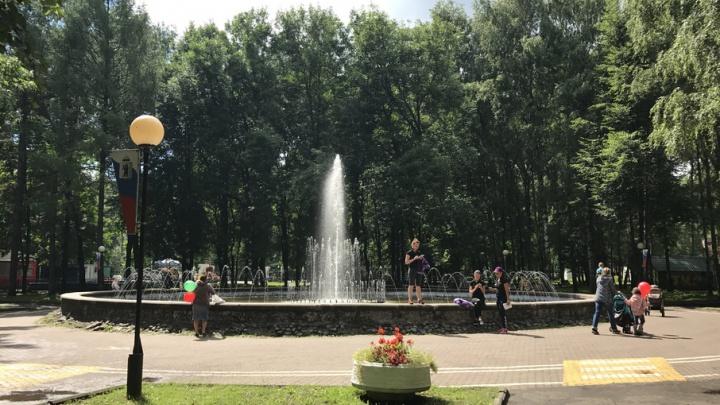 В Ярославле оживили фонтан, который не работал двадцать лет