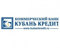 Розничный кредитный портфель КБ «Кубань Кредит» вырос на 37%