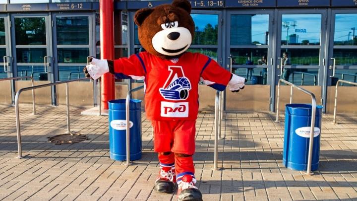 Талисман «Локомотива» поздравит с юбилеем медведицу Машу
