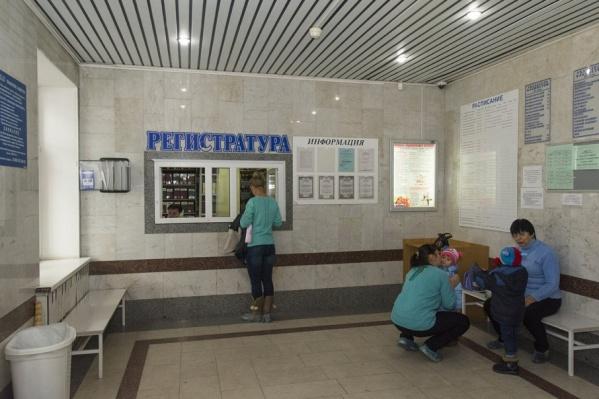 В Ростове начали делать прививки от гриппа