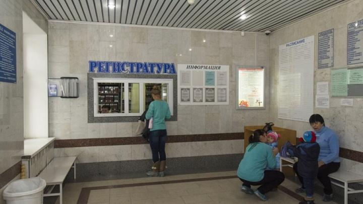 В Ростов завезли 210 тысяч вакцин от гриппа