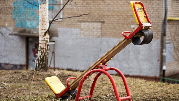 В Ярославской области осудили 14-летнего подростка за насилие над 10-летним мальчиком