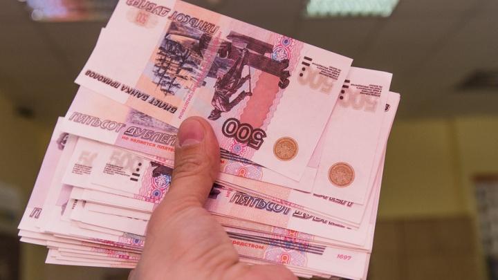 Донского предпринимателя осудили за попытку  мошенничества