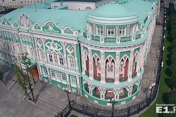 Дом Севастьянова построен в 1866 году