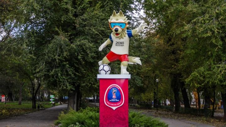 Радиус контроля: в администрации Ростова назвали условия для торговли во время ЧМ