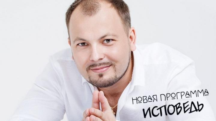 «Исповедь» Ярослава Сумишевского прозвучит для ярославцев