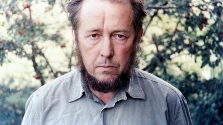 Преподаватели ЮФУ: «Протестующие против памятника Солженицыну не читали его книг»