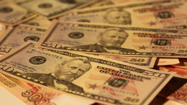 Fitch повысило рейтинг банка УРАЛСИБ до «B+», прогноз – «стабильный»