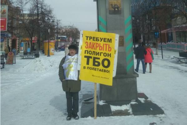 Одинокие пикетчики весь день собирали на Кировке подписи против полигона в Полетаево