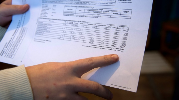 Волгоградцев ждет очередное повышение платы за коммунальные услуги