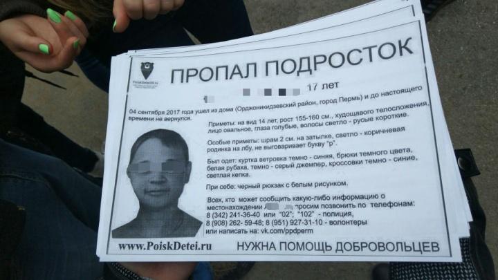 Ищут в подъездах и заброшках: волонтеры вышли на поиски пропавшего в Перми подростка с диабетом