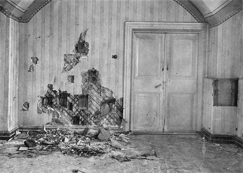 Подвал дома, где произошло убийство.